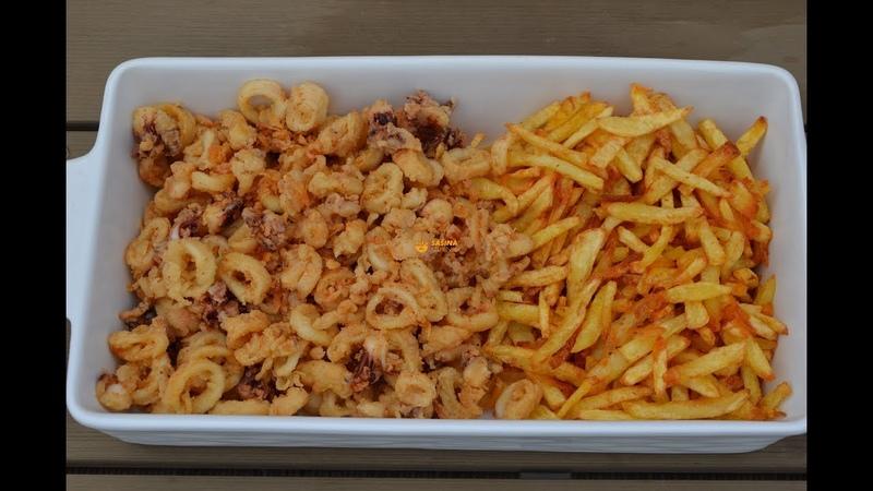 Fried Calamari Pommes Frites Pržene Lignje i Pomfrit Sašina kuhinja