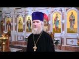 110 лет Спасо-Гробовской (Преображенской) церкви. г. Брянск