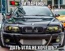 Александр Чудин фото #50