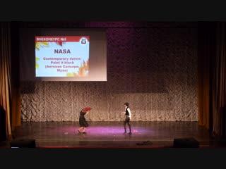 4.2. ВНЕКОНКУРС № 5 Contemporary dance. Paint it black (Антонио Сальери, Муза) - NASA, Москва