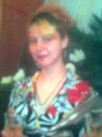 Ольга Дарькина, 22 июня 1992, Славянск, id174878194