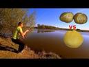 Картошка, картошка с маслом или мастырка! Рыбалка на карася