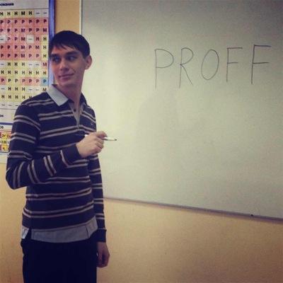 Алексей Горлов, 10 мая , Иркутск, id68967610