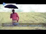 Раскрутка R'n'B и Hip-Hop, МОТ, KReeD, эфир 21 сентября 2013