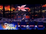 Georgy Melikishvily - My Baby You (Marc Anthony, Walter Afanasyeff) X-factor Russia