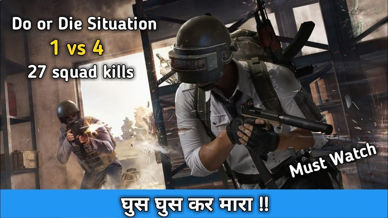 Do or Die 1 vs 4 situation in pubg mobile | Aggressive action | pubg mobile Hindi Gameplay