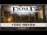 Fable Anniversary | 8 минут геймплея