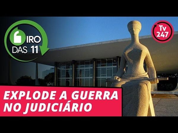 Giro das 11 com Mauro Lopes e Gisele Federicce Estoura a guerra no Judiciário