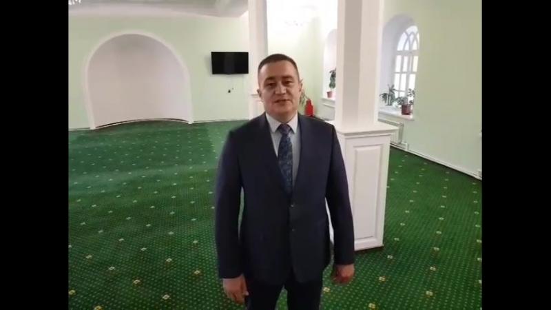 Поздравление с праздником Курбан-байрам от директора халяль-компании «Салям», Рустама Файзрахмановича Маннанова😊