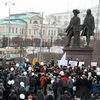 Екатеринбург - За свободу!