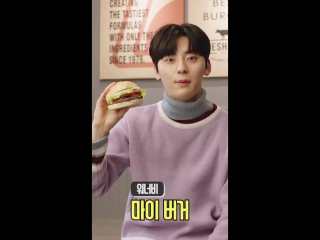 171229 @ Wanna One for Lotteria