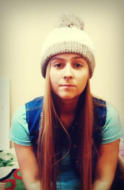 Анна Горбачевская, 21 ноября 1996, Воложин, id158293122