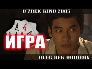 Узбекские Фильмы На Русском Языке Изъян Смотреть В Хорошем Качестве