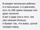 Дмитрий Данилов фото #50