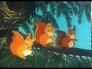 ЛЕСНЫЕ ПУТЕШЕСТВЕННИКИ Советский мультфильм для детей смотреть онлайн