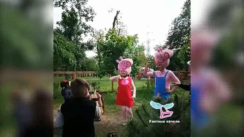 Агенство детских праздников Улётные качели