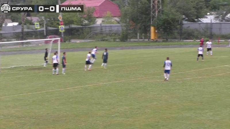 Золотая Лига _ ФК Среднеуральск - ФК Верхняя Пышма 1-0(08.2018)