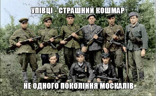 Большинство граждан не признают, что ОУН-УПА боролись за независимость Украины, – опрос - Цензор.НЕТ 5861