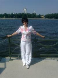 Марина Ерунова, 26 мая , Днепропетровск, id173604469