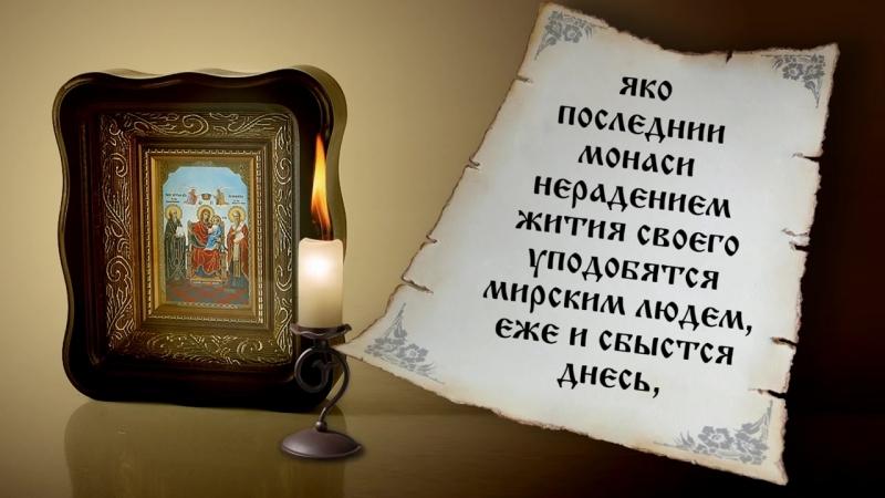 Божья Матерь ЭКОНОМИССА.mp4
