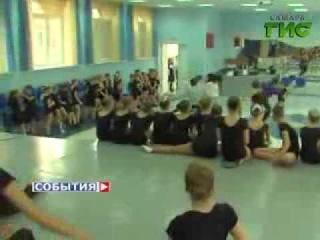Помещение для детского муниципального театра «Задумка» в Самаре
