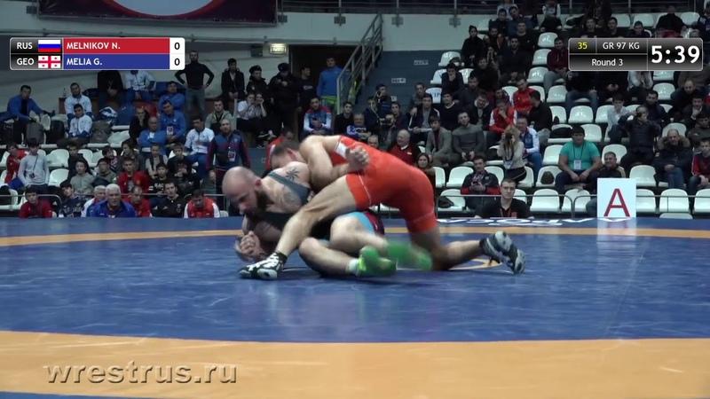 97 kg. Nikita MELNIKOV (RUS) - Georgi MELIA (GEO)