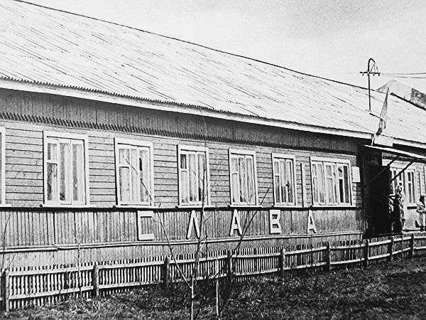 Железнодорожная школа №1 отметила 50-летний юбилей