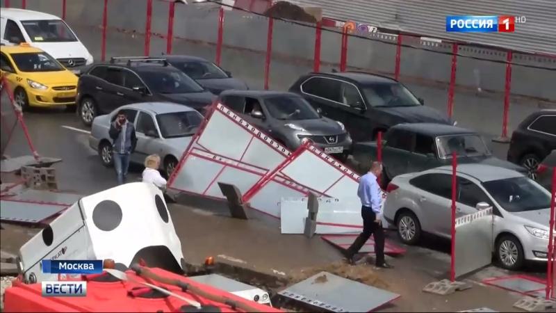 Вести-Москва • Покореженные щиты и поваленные деревья: в Москве убирают последствия грозы