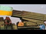 `Human Rights Watch` представила доказательства военного преступления силовиков на Украине - Первый канал