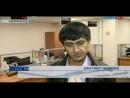 Многофункциональный центр в Боровском районе упростит регистрацию трудовых мигрантов