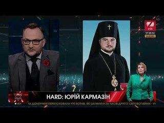 Кінець розбрату: коли в Україні з'явиться єдина помісна церква?