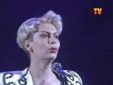 Органическая леди - Роза ветров (1993)