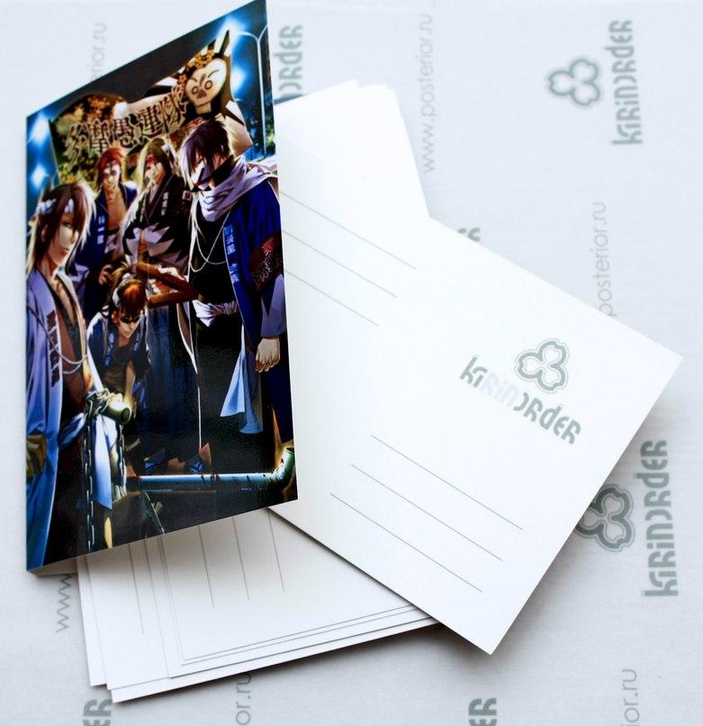 Купить коллекционные наборы открыток