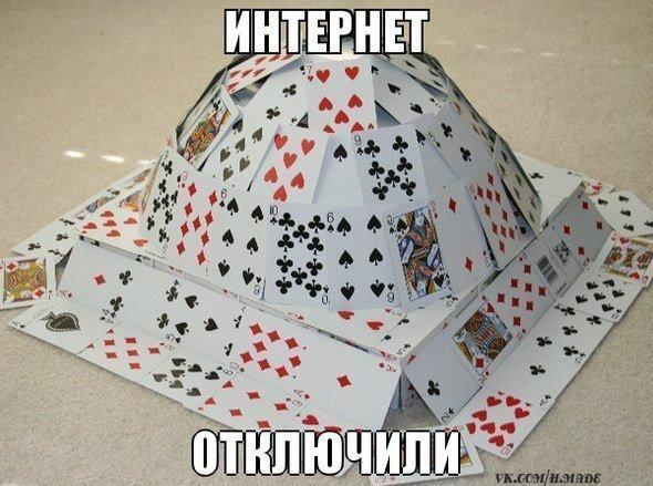 http://cs14107.vk.me/c616221/v616221440/d851/qPA7BNXc3Zo.jpg