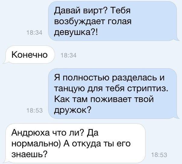 Костик Зуев | Санкт-Петербург
