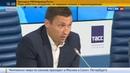 Новости на Россия 24 • Зубков и Легков опровергли обвинения в употреблении допинга