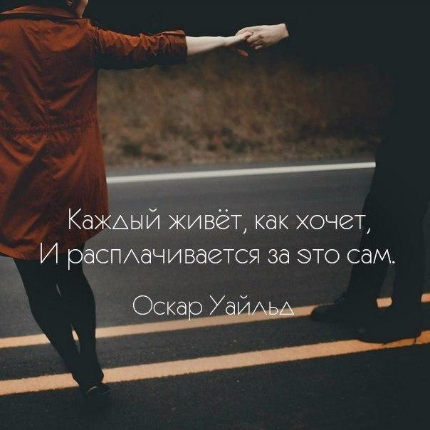 Фото -84597189