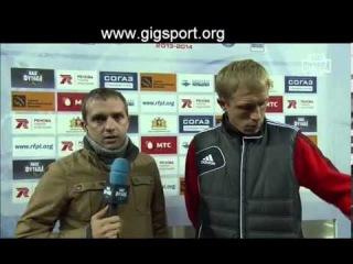 Урал - Локомотив видео голов обзор матча послематчевое интервью
