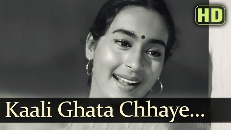 Kali Ghata Chhaye Mora Jiya (HD) - Sujata Song - 1959