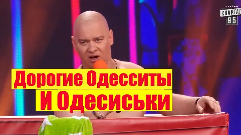 РЖАКА Одни и та же Песня Порошенко СМЕШНО ДО СЛЕЗ Вечерний Квартал 95 Лучшее