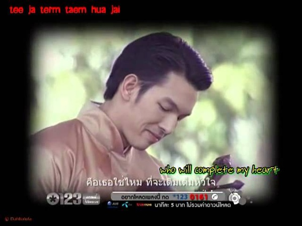 [OST Roy Mai] The Traveling of the Heart - Pramote Pathan