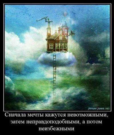Елена Гамзина, 12 июня , Краснодар, id77057232