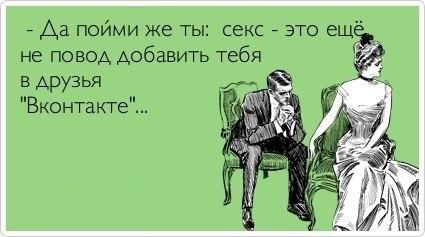 http://cs323822.userapi.com/v323822050/1924/EqFm2f0Qdoc.jpg
