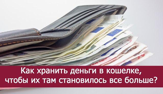 https://pp.userapi.com/c543105/v543105014/70fad/-1C5JGDS5Mg.jpg