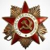 Дорогами Войны - Рязанская область