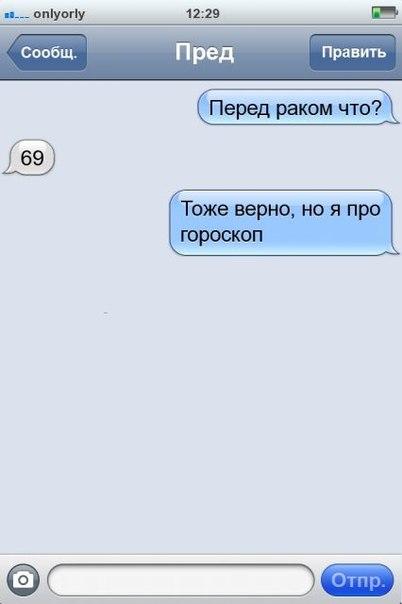 http://cs14107.vk.me/c7005/v7005860/894f/URpvTrMKdxA.jpg