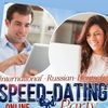 International-Speed-Dating ЗНАКОМСТВА ГЕРМАНИЯ