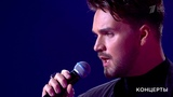 Александр Панайотов— «Ночь наоблаках». Международный музыкальный фестиваль «Белые ночи Санкт-Петербурга»