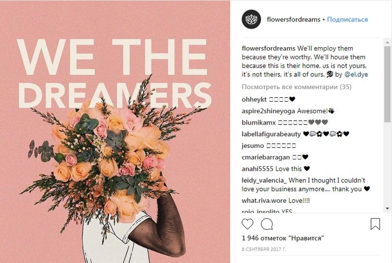 5 Instagram трендов 2018