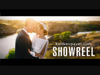 Our wedding showreel